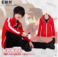 New Anime MekakuCity Actors project Cosplay Shintaro Halloween Spring And Autumn The Cardigan Sweater Suit (Coat+T Shirt)