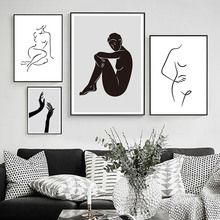 Canvas Abstract Ink Lines Poster Black And White Posters Prints Living Room Nude Art Painting Girl Unframed