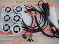 Автокресло тепла и вентиляции наборы с из углеродного волокна тепловые колодки и 6 специальное никелированная вентиляторы для вентиляции