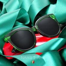 0b29e35a5c0a7 Óculos de sol, personalidade, rosto redondo, Coreano estrelas, mesmos óculos  de sol, moda feminina, moda rodada armações de ócul.