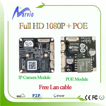 Full HD 2MP Realtime 1080P IP camera and POE Module IEEE802.3af good image  Power Over Ethernet Security System Free Lan Cable