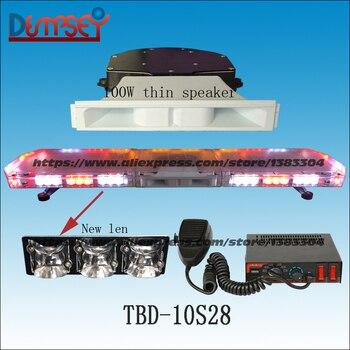 TBD-10S28 светодиодный аварийного Предупреждение Lightbar с 100 Вт динамик, новый лен, пожарная машина/полиции/car, крыши Strobe синий/красный Предупрежде...