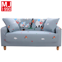 New Happy Little Elephant Cartoon Printed Sofa Cover Anti dirty Fully Surrounded by a Sofa Towel Four Seasons Universal 1pcs