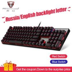 Официальный по доступной цене! MOTOSPEED CK104 игровая Проводная Механическая клавиатура 104 клавиш настоящий RGB синий переключатель со светодиодн...