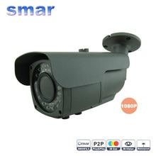 1080P HD IP Camera With 2.8-12mm 2 Megapixel Manual Zoom Lens ONVIF 2.3 2.0MP Network Camera Bulilt-in IR-CUT Filter XMEYE P2P