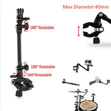Suptig Monopod Tripod Mount Adapter With Music jam Clamp For Gopro Hero2018 Gopro hero7 6 5 3+/3/2 SJCAM For Xiaomi yi4k YI LITE(China)