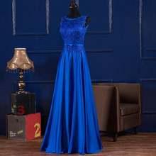 Новые длинные вечерние платья элегантное бальное платье с высокой