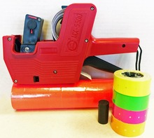[ Fly Eagle ]  MX-5500 8 Digits Price Tag Gun Labeler Labeller Plus 5000 RED labels +Free Gift