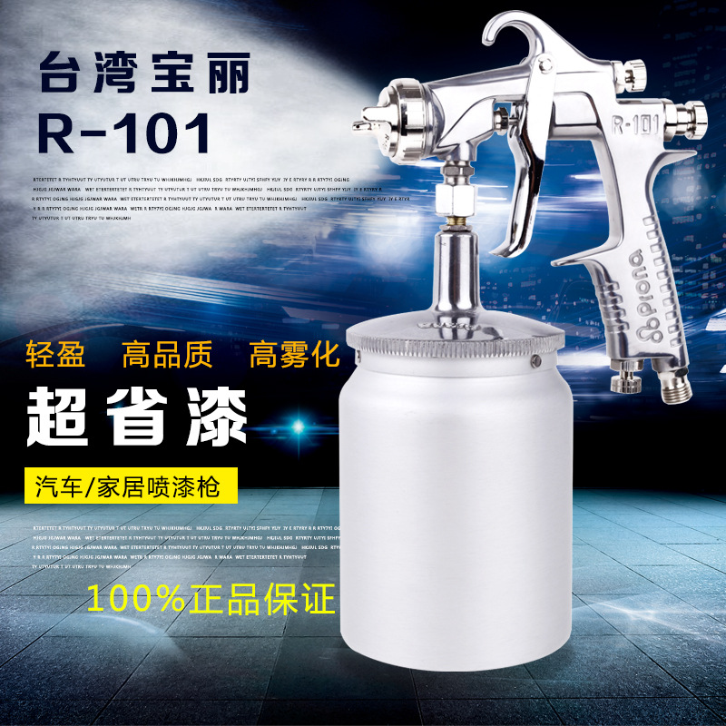 Wholesale and retail professional spray gun HVLP car paint gun, painted high efficiency, good atomization,R-101 0.8mm nozzle samer 887g hvlp paint spray gun for all auto paint topcoat and touch up with 600ml plastic paint cup high atomization