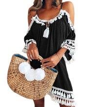 Cute Summer Off Shoulder Dress