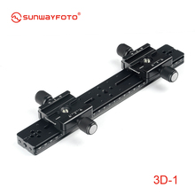 SUNWAYFOTO 3D-1 Tripod Head 3D Stereo Stereoscopic Dual Cameras 3 Pieces Kit  Professional Tripode Heads With Slide