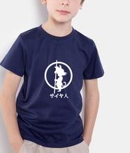 Dragon Ball Z T Shirts For Children