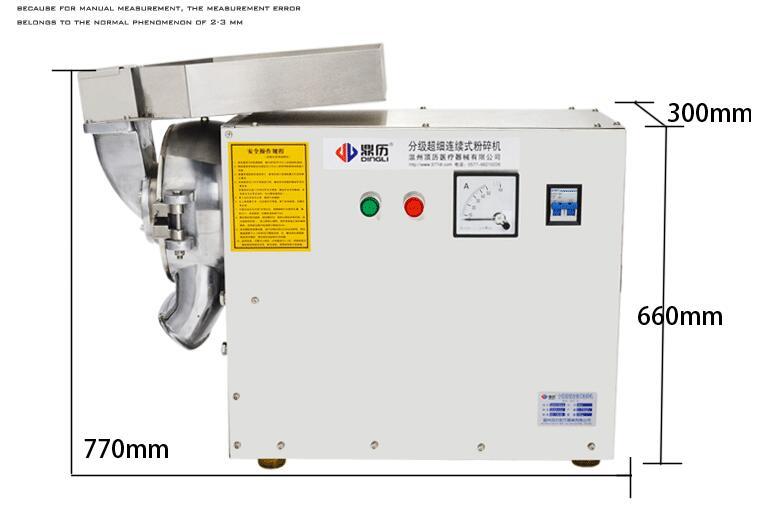 Machine de meulage de haricots de broyeur de Grain Superfine électrique de Machine de meulage de médecine commerciale DLF-70 - 4