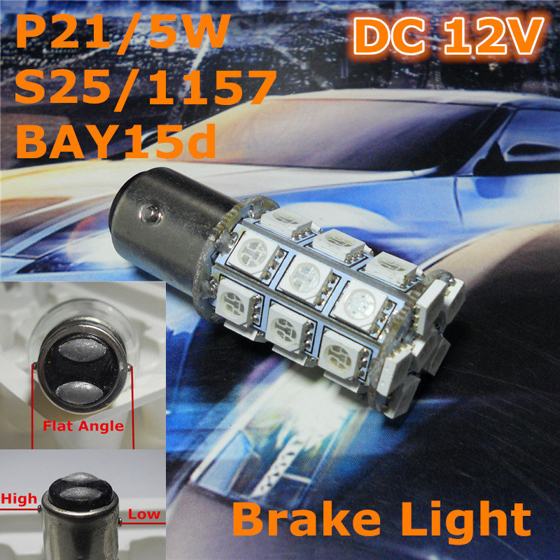 12V LED Car Bulb Lamp P21 / 5W S25 / 1157 BAY15d Alto / Baixo ângulo - Faróis do carro - Foto 1