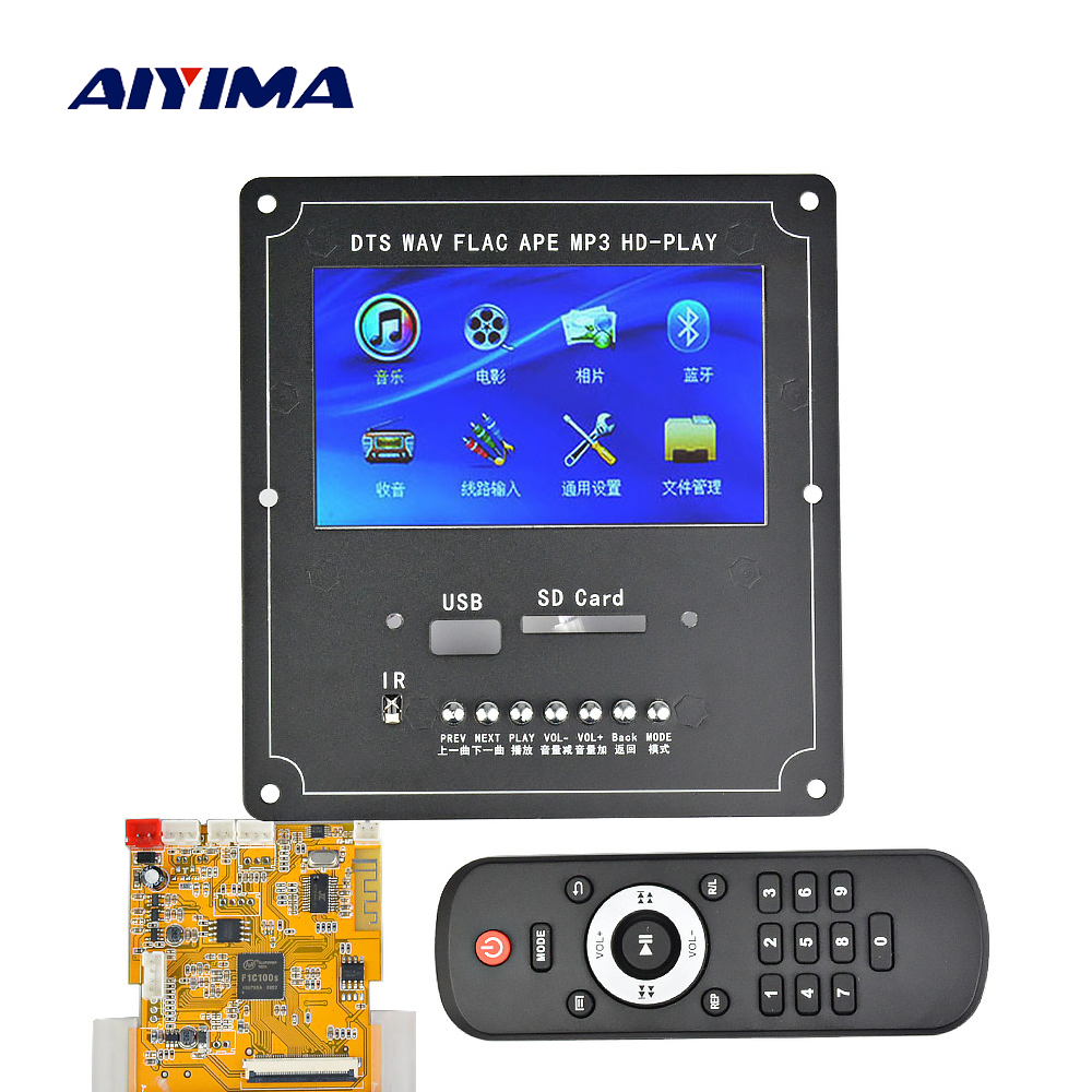 Aiyima DC5V 4.3Inch LCD DTS Lossless Audio Bluetooth Receiver Decoder Board MP4/MP5 HD Video FLAC APE WMV WMA MP3 Decoding aiyima lcd lossless bluetooth decoder dts flac ape ac3 wav mp3 decoder board decode