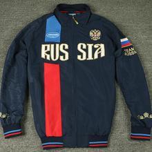 Mens Sport Russian National Team Forward Russia Jacket High
