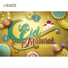 Laeacco Eid Mubarak Ramadan Festival Islamic Castle Mosque Scene Photographic Backgrounds Photography Photo Studio Backdrop Wall