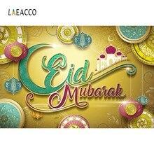 Download 4100 Background Islami Kuning Terbaik