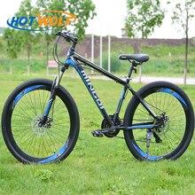 Горный велосипед 27,5*2,15 дюймов алюминиевый сплав рама 24 скорость велосипед двухдисковые тормоза и переменная скорость шоссейные велосипеды