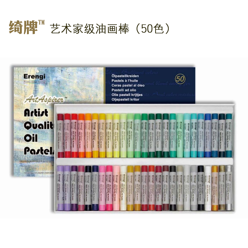 Erengi Top Level Round Shaped Crayons For Artist Professional Soft Oil Pastels 25/36/50 Colors Oil Crayons Set Art Supplies Gift sakura sakura xep 50 50 color oil painting bags set art soft crayons