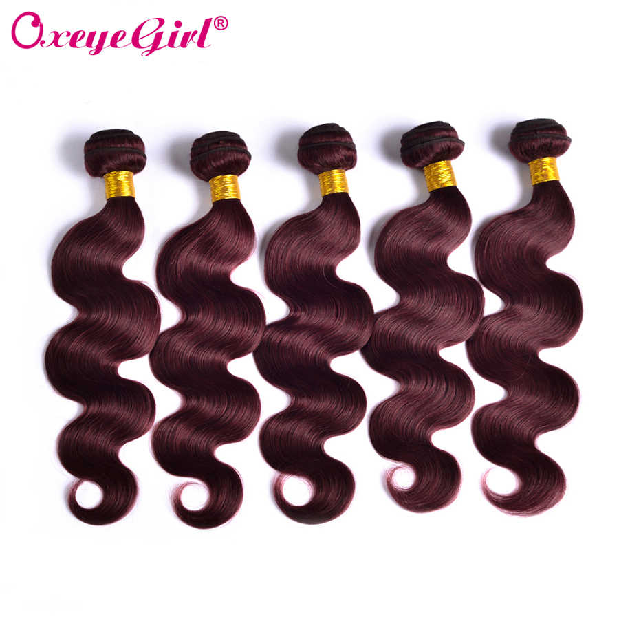 99j Burgundy Bundles Brazilian Hair Weave Bundles Wine Red Body Wave Bundles Colored Human Hair Bundles Non Remy 1/3/4
