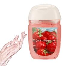 5 шт./компл. клубника жидкое мыло для рук Портативный руки дезинфицирующее средство для очистки безводной бактерицидная свежий дезинфицирующее средство для рук, уход за кожей, 29 мл
