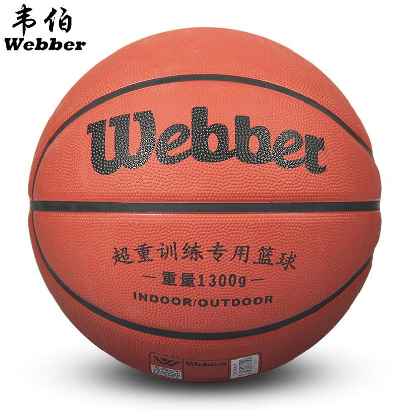 CROSSWAY 1 кг 1,3 кг избыточный вес обучение баскетбол Размеры 7 оборудования Баскетбол Открытый носимых мяч спортивные баскетбол баскетбольный ...