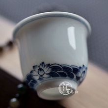 Blue and white porcelain cup tea traditional china arts simple delicate