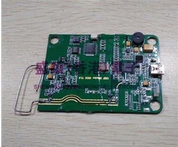 JTRFID900FK UHF UHF Read And Write Module 915MHZ Ultra High Frequency Development Board