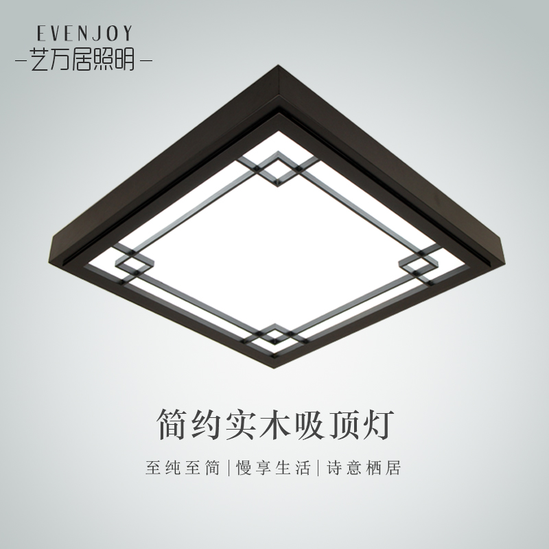 Ceiling Lights Ceiling Lights & Fans Japanese Style Delicate Crafts Wooden Frame Ceiling Light Led Ceiling Lights Luminarias Para Sala Dimming Led Ceiling Lamp