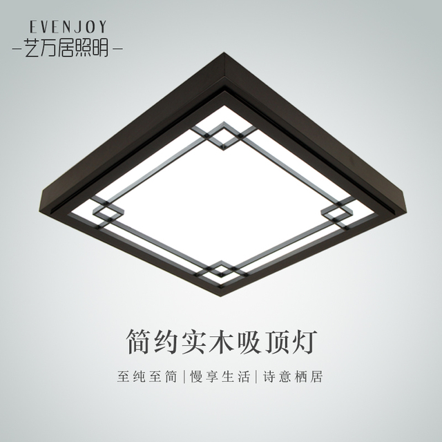 Japanese style Delicate Crafts Wooden Frame Ceiling Light led ...