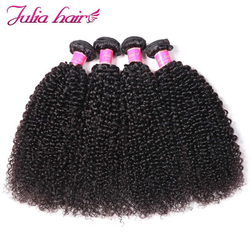 Ali Julia волосы афро пряди кудрявых волос бразильские Remy человеческие волосы 3 и 4 пучка 8 до 26 дюймов натуральный цвет