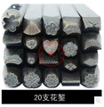 punch stamp,Steel Stamp Punch,20pcs/lot