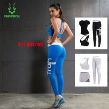 Feminine fitness jogging suits for women sportswear fast dry 4pcs of sport bra t shirt shorts leggings gym running yoga suits