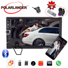 7''2Din coche Radio Bluetooth/FM/TF/USB/AUX estéreo MP5 enlace espejo para Android GPS(China)