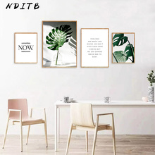 Plant Leaf Canvas Poster Nordic Wall Art Print Scandinavian Painting Motivational Quotes Decoration Picture Living Room Decor