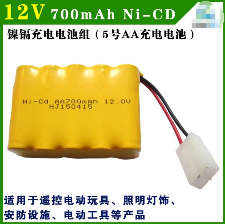 2pcs 12v Battery 700mah Ni Cd Aa Nicd Batteries Pack Rechargeable For RC Boat Model Car Electric Toys Tank