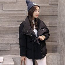 Fashion Womens Korean Winter Coat Bat Sleeve Jackets Female Loose Casual Parka Warm Wadded Cotton Jacket
