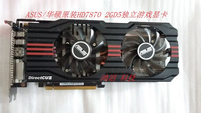 Asus Used HD7870 2G DDR5 High-frequency Gaming Graphics