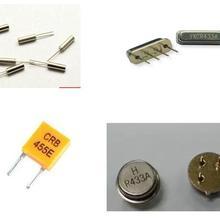 10 шт 32,768 K/3*8 мм пассивные Кристальные осцилляторы 32,768 кГц 2*6 цилиндрические 455 кГц/CRB 455E 455 K/R433A 433 м 433 МГц dip