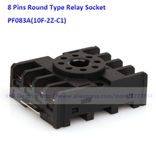 цена на Free shipping 8 Pin Round Type Relay Socket PF083A(10F-2Z-C1) Electric Relay Base 10pcs/lot