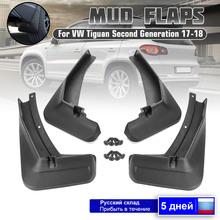 4Pcs Car Mudflaps Front Rear Mud Flaps Mudguards Splash Guards Fender Flares for VW Tiguan/Tiguan L 2017 2018