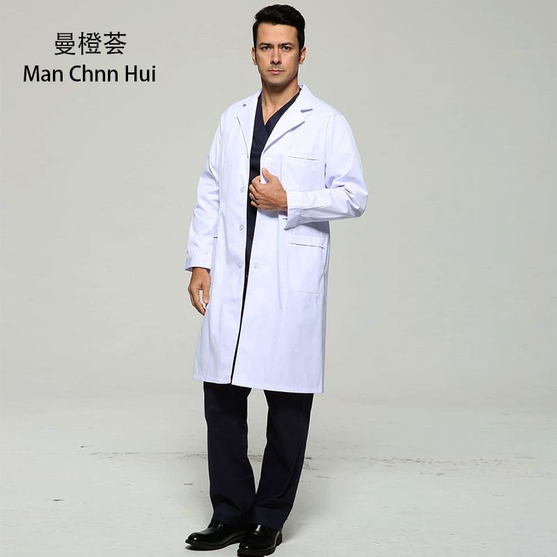 Medical clothing women and men Medical gown Lab coat White coat Clothes for doctors Summer and Spring gown