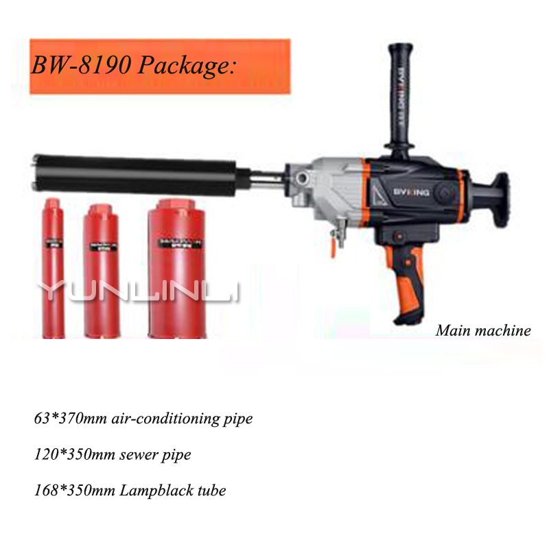 Hand held Vertical Drilling Machine220V2600W Concrete Perforated Air Conditioning Wall Opening Two Water Drilling MachineBW 8190