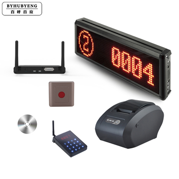 Manufacture Wireless Led Display Wireless Waiter Calling System For Bank Customer Queue with Ticket Printer FM Long Rang