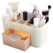 Cosmetic Storage Box Small Mini Cute Dressing Table Shelf Makeup Brush Lipstick Desktop Organizer