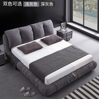 Furniture bedroom Double box Solid wood 1.5/1.8m modern bed