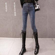 JUJULAND зимние брюки Pancil для зимних женщин обычные джинсы с длинными рукавами Джинсы скинни для  Лучший!