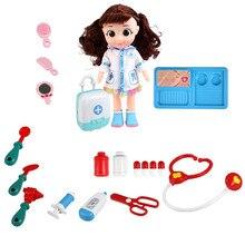 Детский набор доктора для детей с кукольным голосом, ролевые игры, набор игрушек, медицинский набор, Детские Обучающие ролевые игры, классические игрушки, подарок