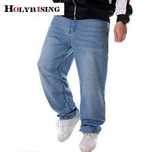 069cff541 Holyrising Homem calças soltas skate calça jeans calças largas calças jeans  hip hop homens Plus Size 30-46 Denim Calças 18756-5